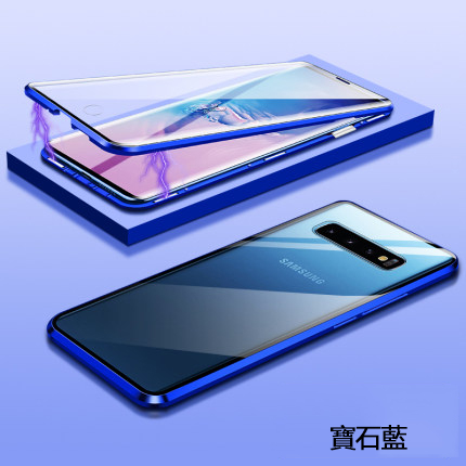 s9寶石藍