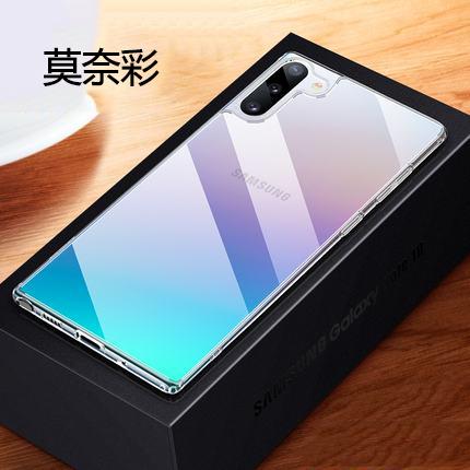 Note10莫奈彩